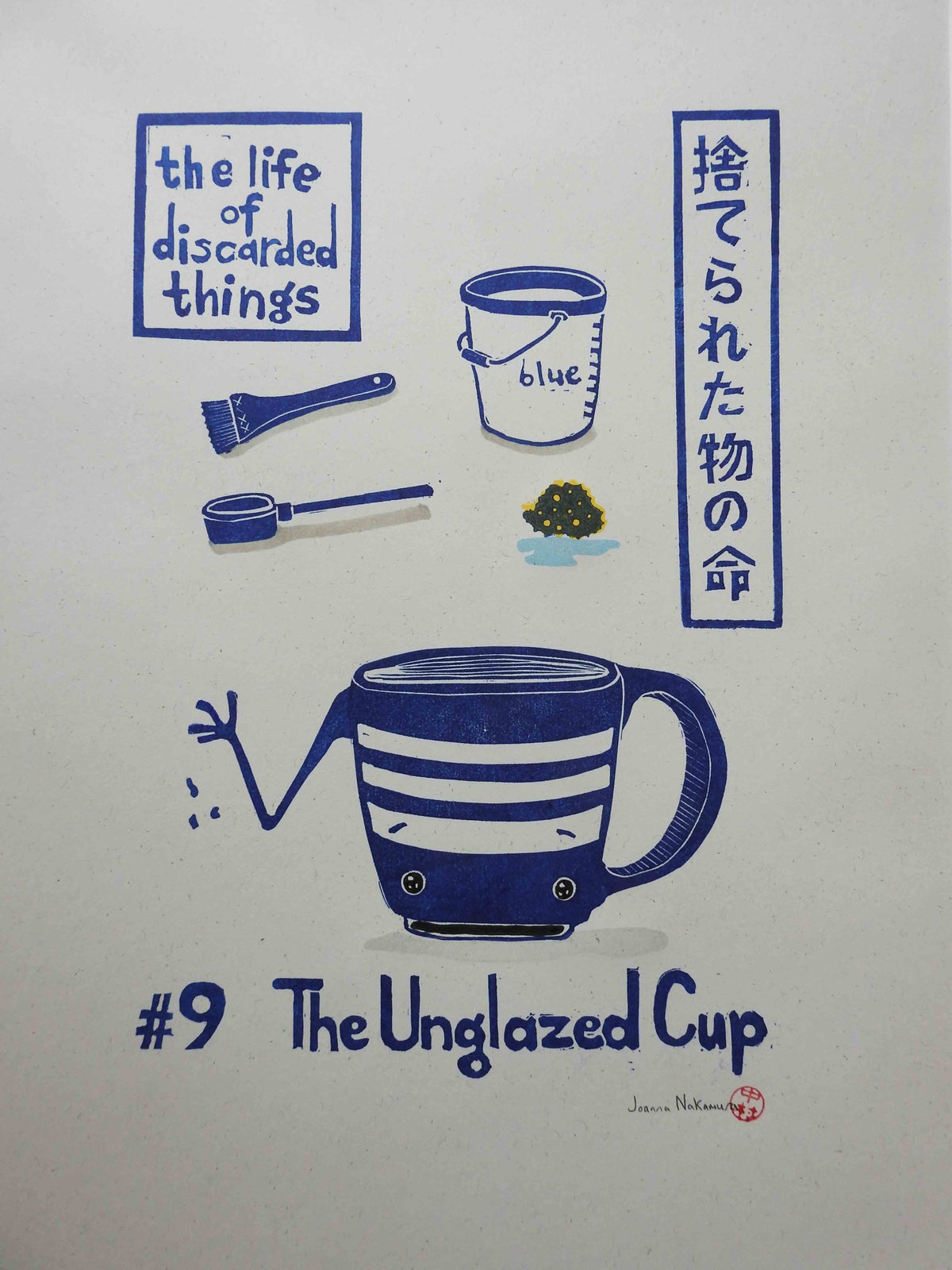 Image of The Life of Discarded Things - No.9 'The Unglazed Cup'
