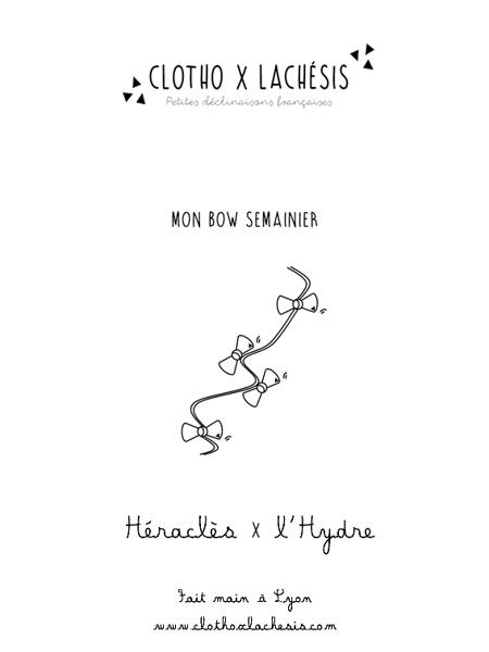 Image of HÉRACLÈS, Travail {2e}