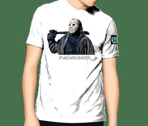 Image of Jason