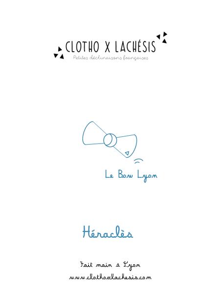 Image of HÉRACLÈS Éphémère