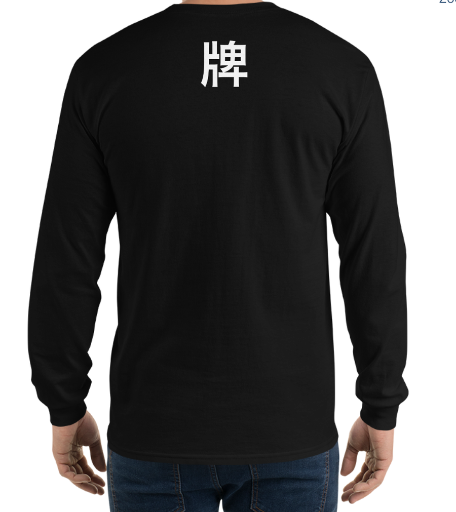 Image of OG Black Long Sleeve