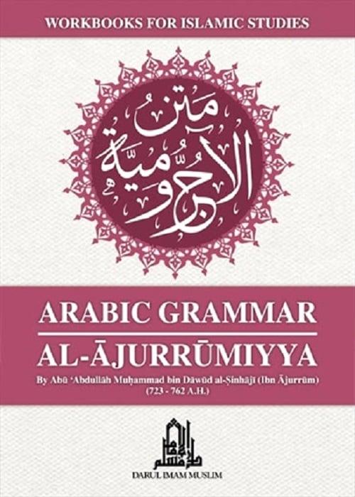 Image of Arabic Grammar : Al-Ajurrumiyya – Workbooks for Islamic Studies