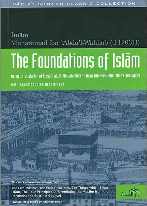 Image of The Foundations of Islam -  Shaykh Muhammad b. Abdul Wahhab (d.1206)