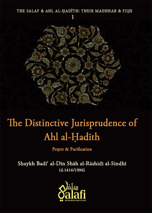 Image of The Distinctive Jurisprudence of Ahl al-Hadith - Shaykh Badi al-Din al-Sindhi (d.1416)