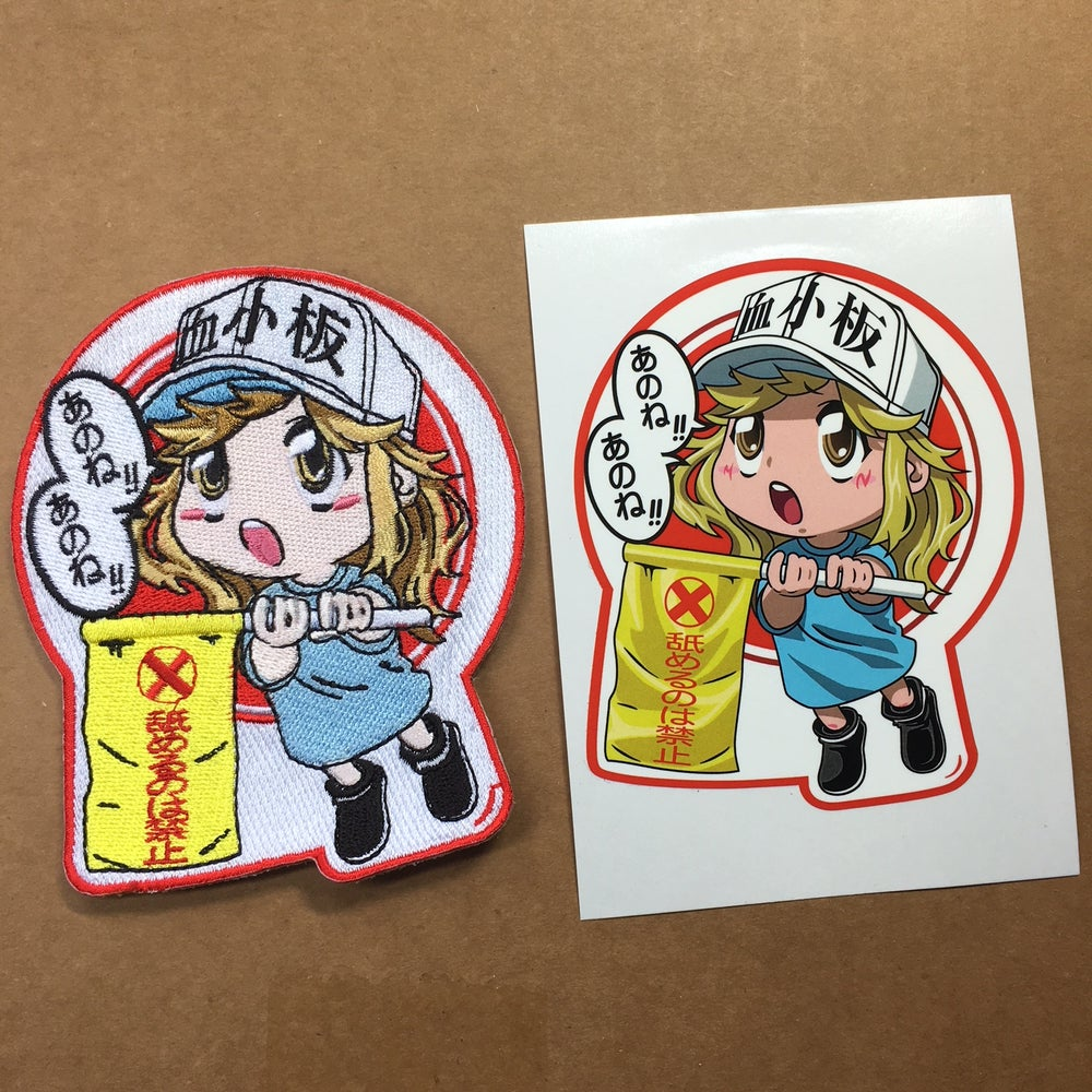 """Image of """"ANONE ANONE Licking Is Prohibited """" Platelet 血小板"""