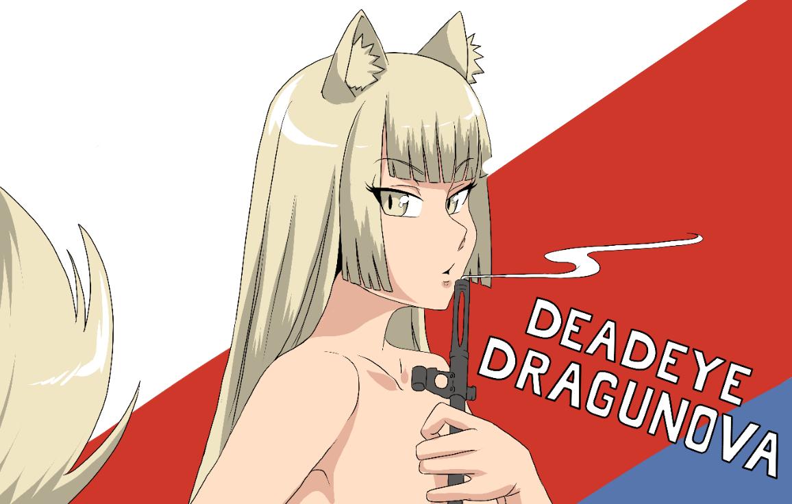 """Image of SVD """"Deadeye Dragunova"""""""