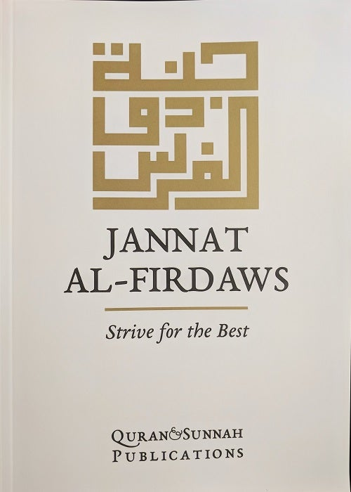 Image of Jannat al-Firdaws - Strive for the Best