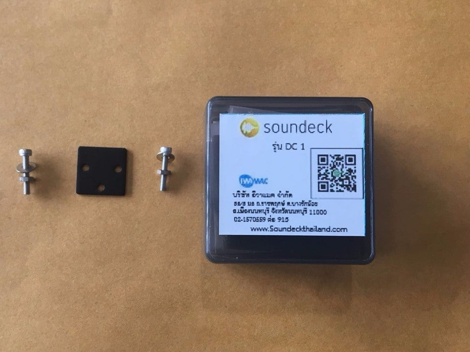 Image of Soundeck Damping Cartridge DC1