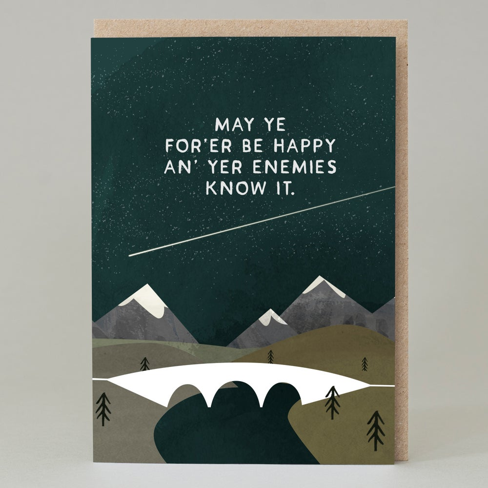 Image of Yer enemies know it (Card)