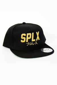 Image of SPLX Gold SnapBack (LEGACY Collection)
