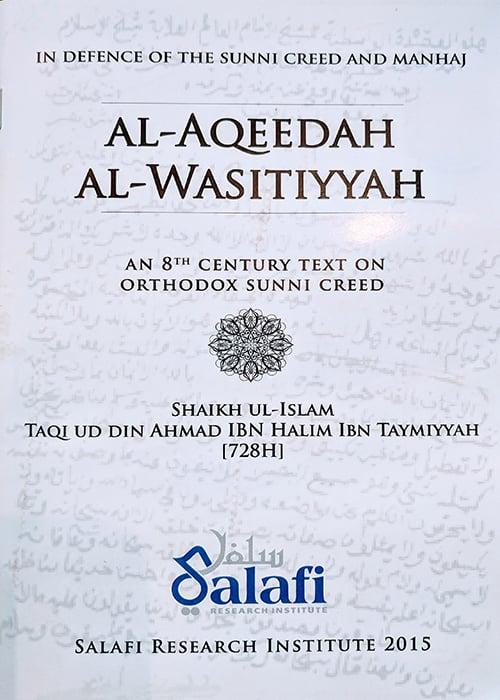 Image of al-Aqidah al-Wasitiyyah - Shaykh al-Islam Ibn Taymiyyah (d.728H)