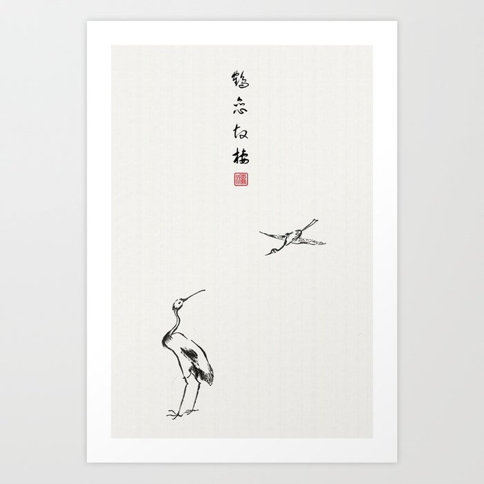 Image of Art Print - Two Cranes