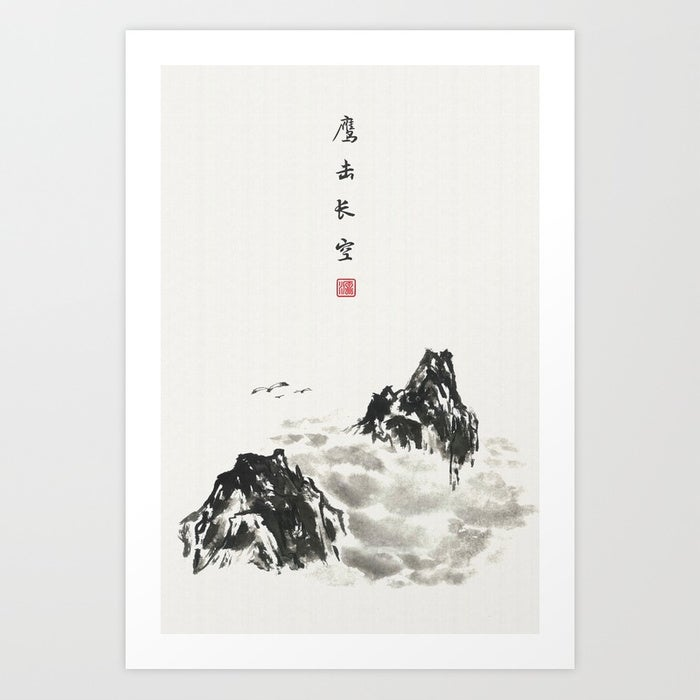 Image of Art Print - Mountain High