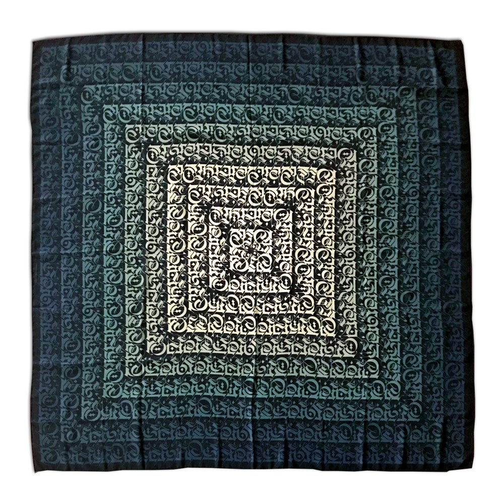 Image of 'INDIGO' | Tapestry