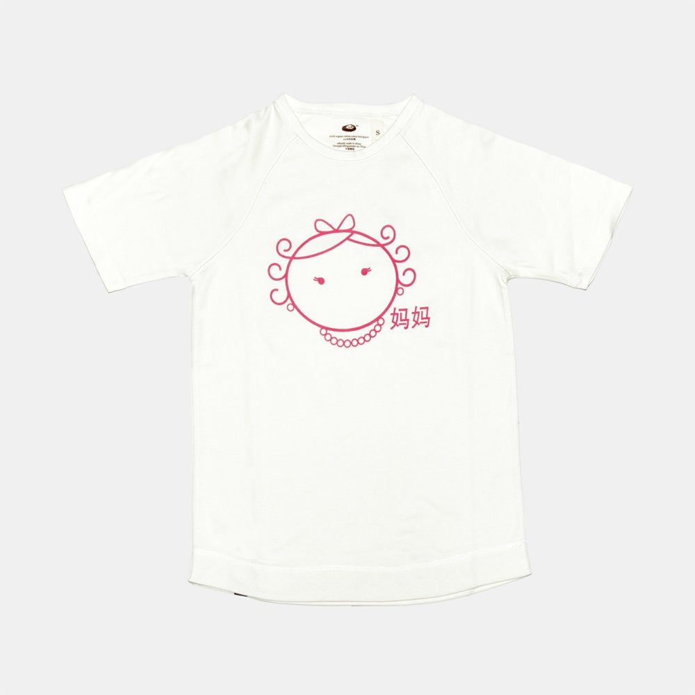 Image of Hold Me T-Shirt SS Adult