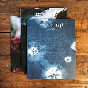 Image of Making