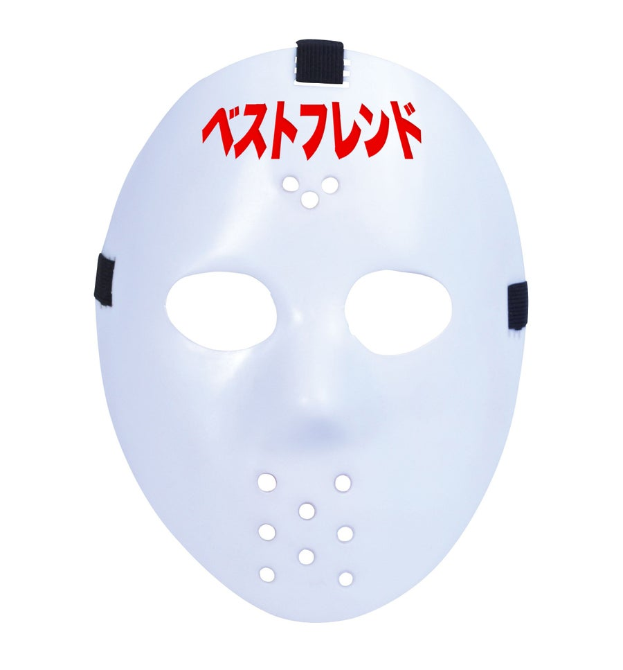 "Image of ""BLIZZARD MAN"" Mask"