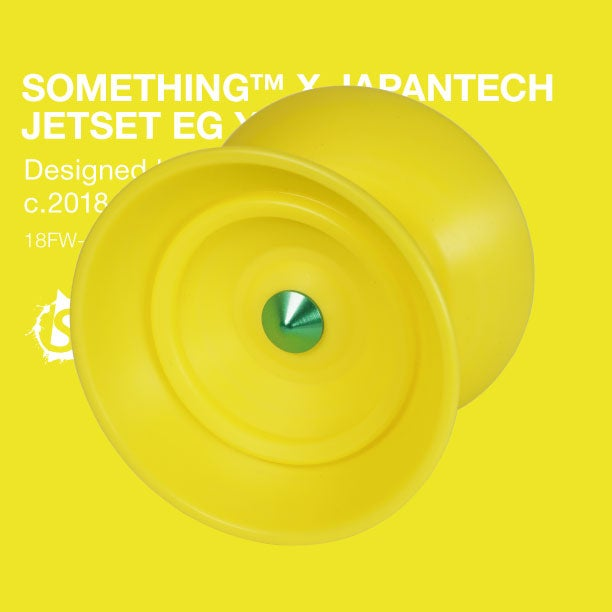 Image of JETSET EG (YELLOW X GREEN)