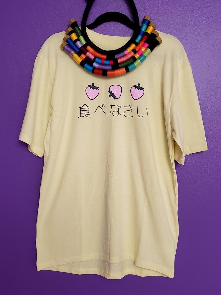 Image of Eat 🍓 Premium T-shirt