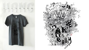 "Image of T-SHIRT | ""WE MAKE IT EASY"" Asphalt"