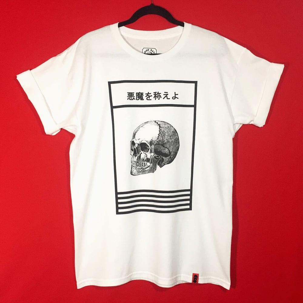 Image of 'Hail Satan' T-shirt