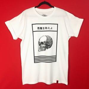 Image of 'Hail Satan' Unisex T-shirt