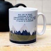 Image of May joy and peace (Mug)