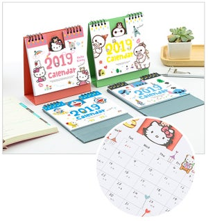 Image of PRE-ORDER: 2019 Calendar (Six Assorted Designs)