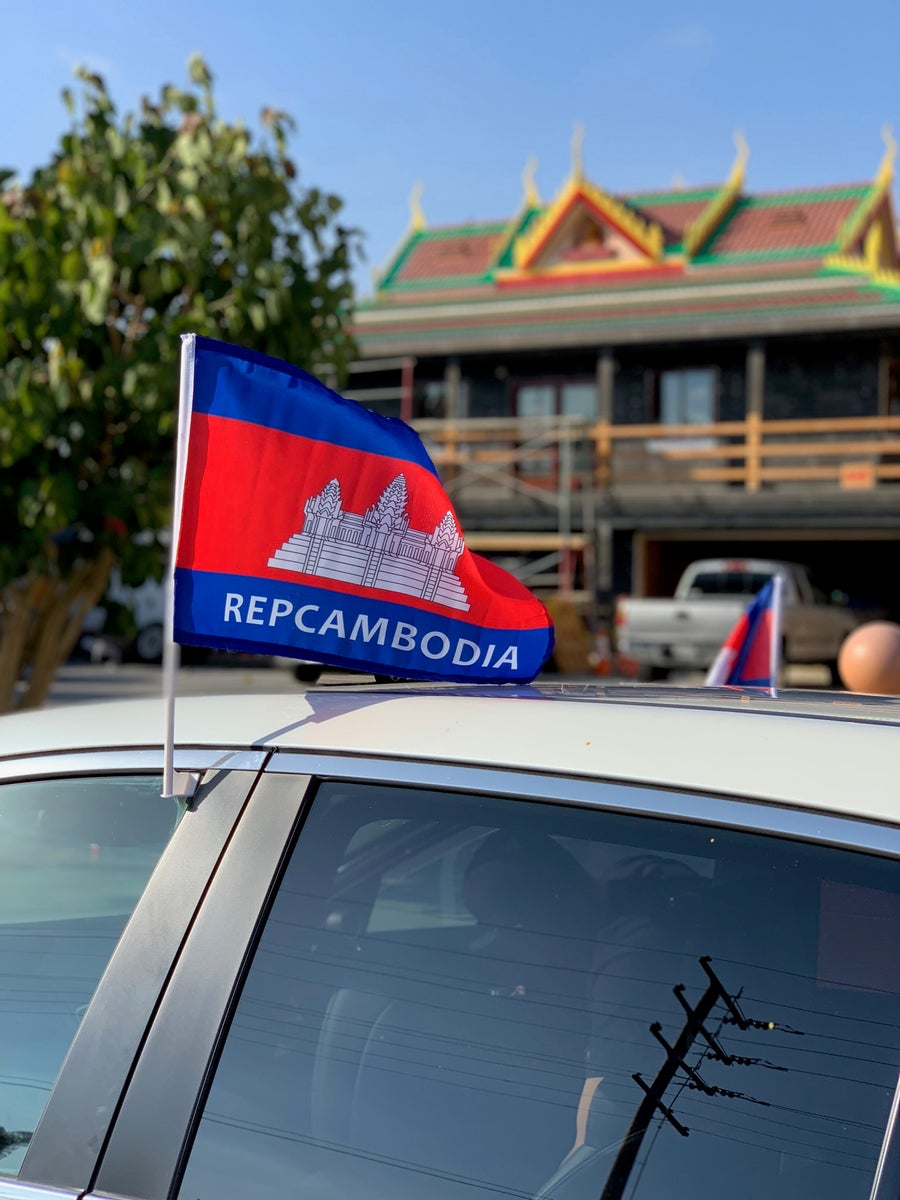 "Image of REPCAMBODIA Fabric Car Flag  11"" x 17"""