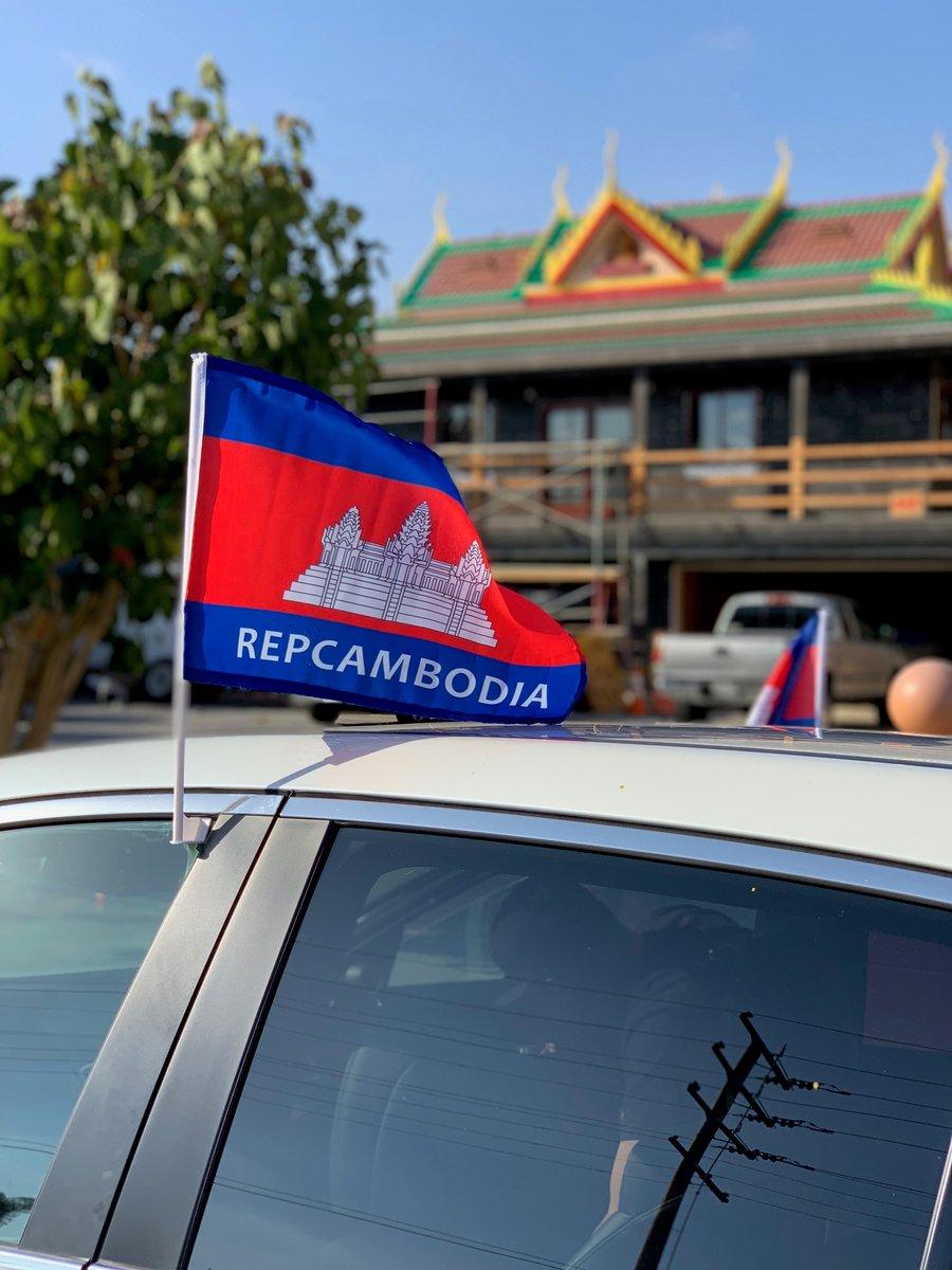 "Image of REPCAMBODIA Fabric Car Flag  11"" x 17"""