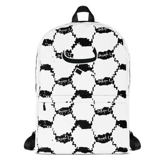 Image of Backpack пе (White)