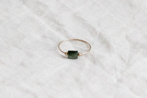 Image of Bague Meluna // Green Tourmaline