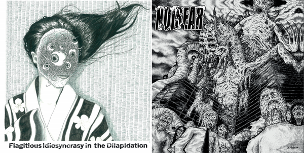 Image of Noisear / Flagitious Idiosyncrasy In The Dilapidation Split Cd
