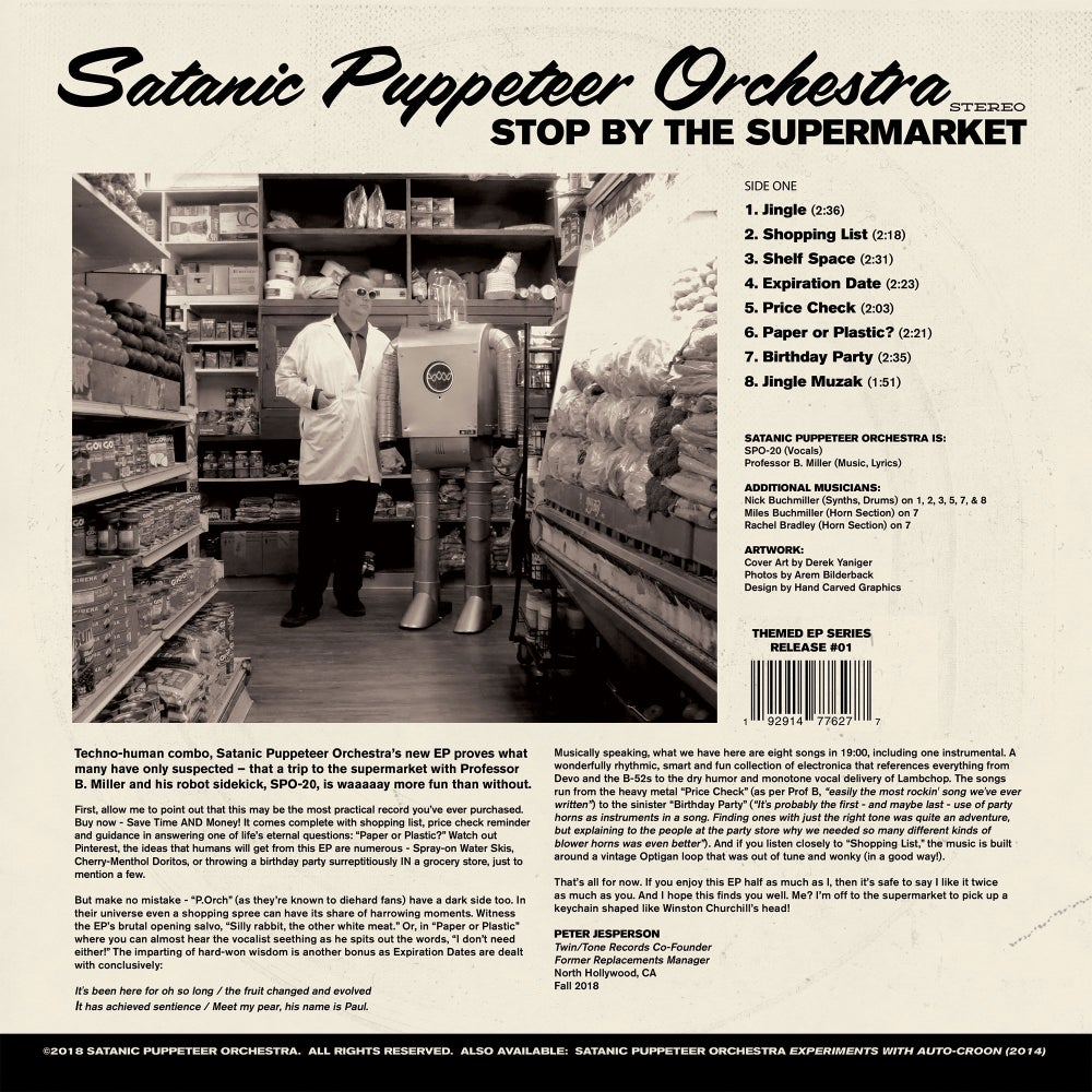 "Image of Stop by the Supermarket 12"" EP"