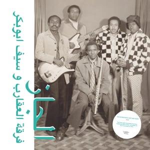 Image of  The Scorpions & Saif Abu Bakr - Jazz, Jazz, Jazz - LP (HABIBI FUNK)
