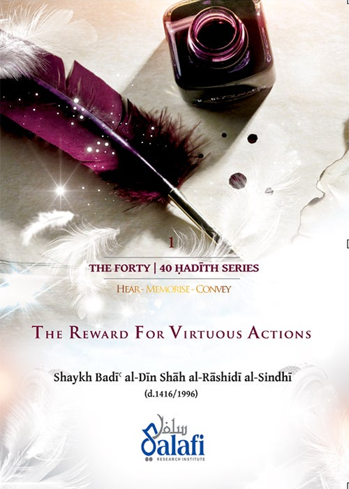Image of Forty | 40 Hadith - The Reward For Virtuous Actions - Shaykh Badi al-Din al-Sindhi (1416H)