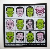 Image of FRANKENSTEIN 200 (Limited Edition Screen-Prints)