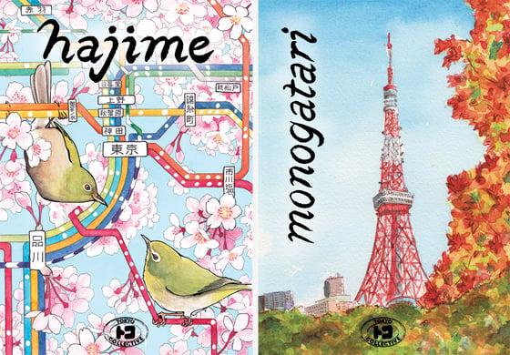 Image of ToCo - the Tokyo Collective: hajime & monogatari