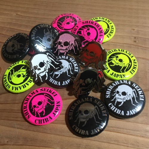 """Image of Randomly Shipped Colors 1"""" Pin Badge and Enamel Pin.  2 Pin Set."""
