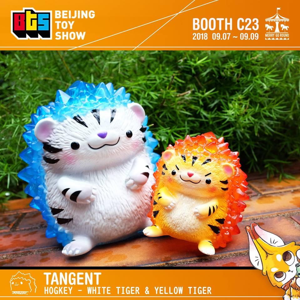 Image of Tangent X MGR Tiger Hogkey set