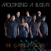 "Image of Mourning [A] BLKstar ""The Garner Poems 12"" LP"