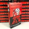 Dawn Of The Alf VHS Box Set