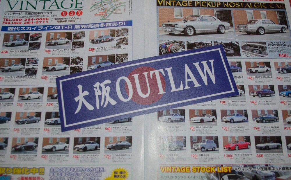 Image of Osaka Outlaw・大阪アウトロー
