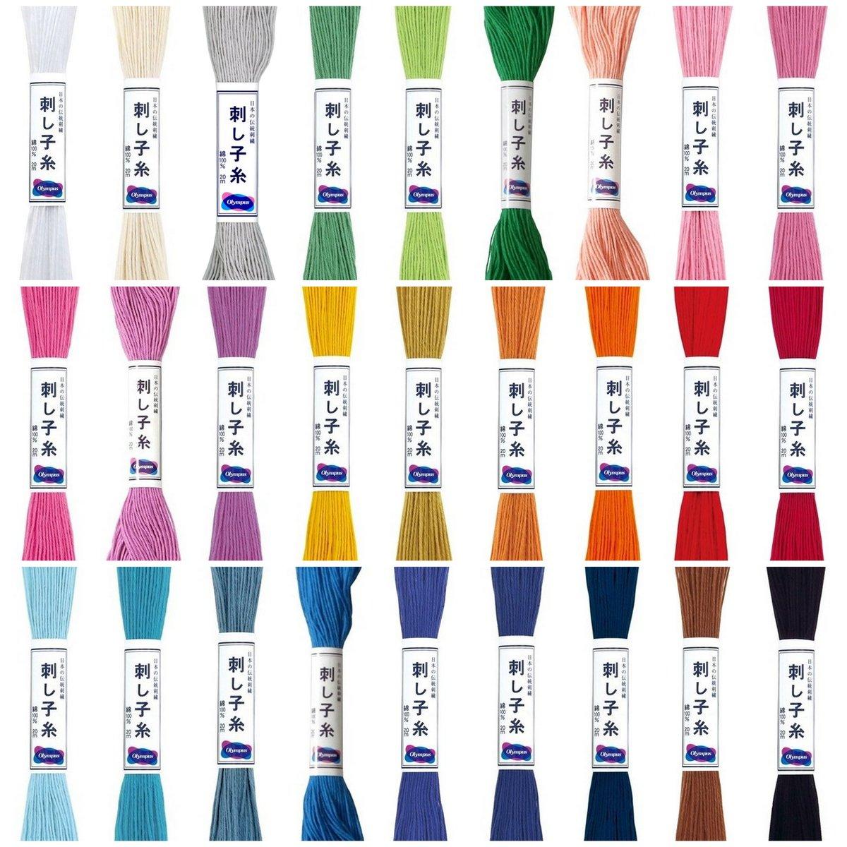 Image of Sashiko Thread - solid & variegated