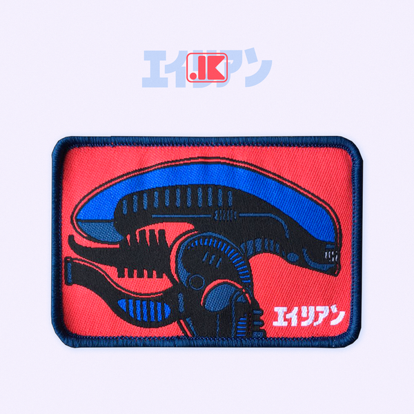 Image of JK002 Eighth Passenger Patch PREORDER