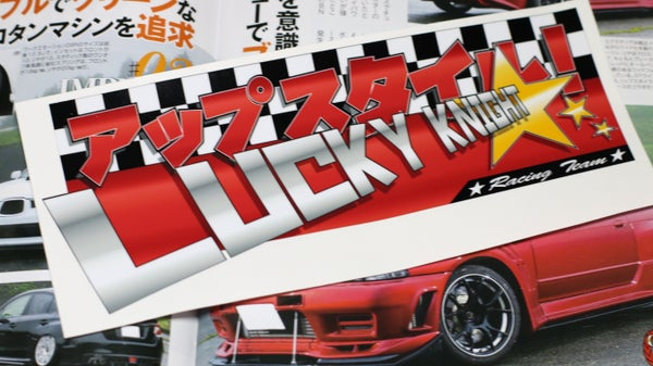 Image of Lucky Knight Racing Star