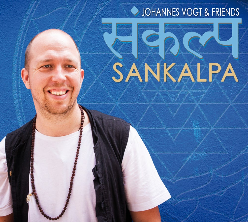 Image of SANKALPA - Johannes and Friends  *NEW*