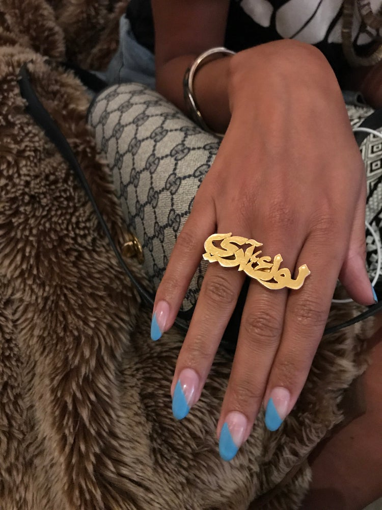 Image of Gold Arabic Caligraphy Ring