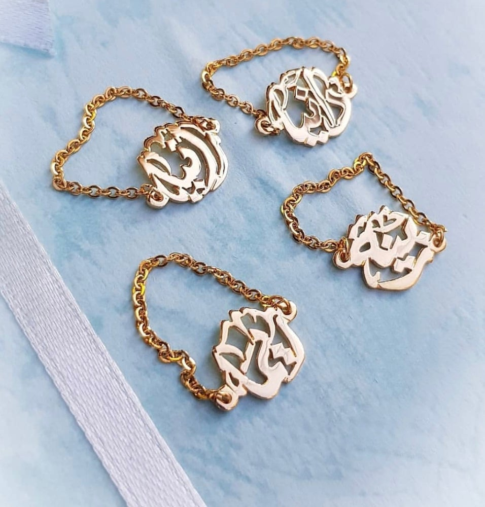 Image of Mini Chain Arabic Calligraphy Rings