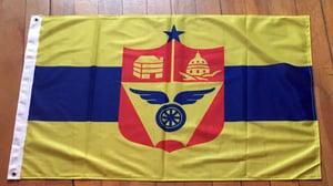 Image of Saint Paul Flag: 1932 Edition  (2' x 3')